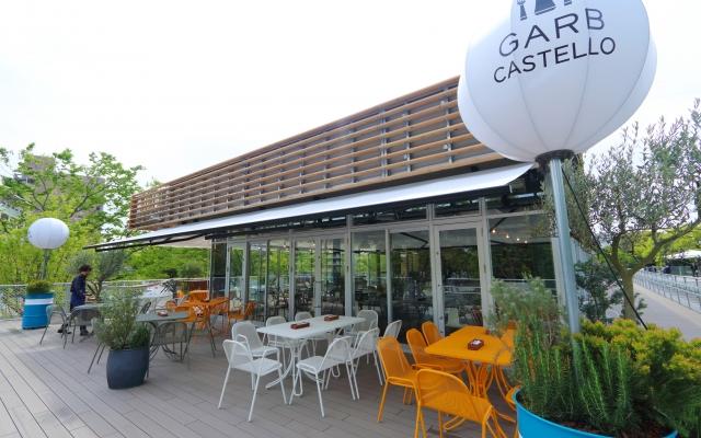 GARAB CASTELLO 名古屋 屋外
