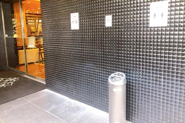 ラグナヴェール大阪 喫煙所
