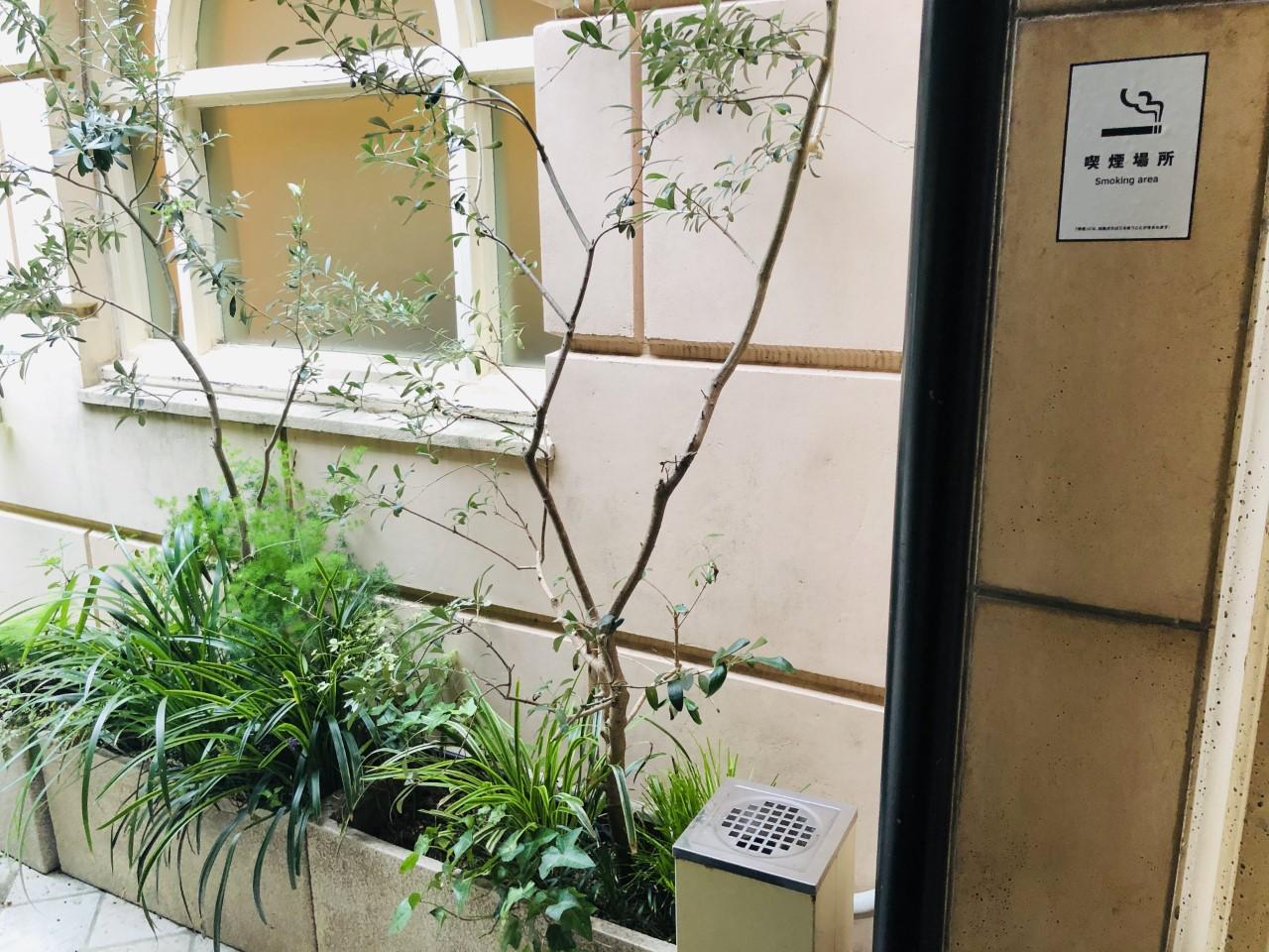 ロザンジュイア広尾迎賓館 喫煙所