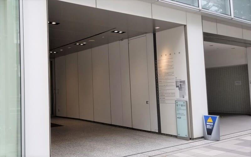 ラグナヴェール東京