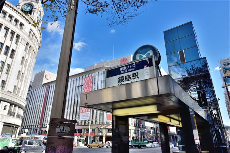 銀座駅 出口